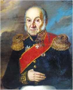 Портрет вице-адмирала Антона Павловича Алексиано