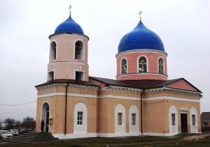 Храм Николая Чудотворца с. Лакедемоновка
